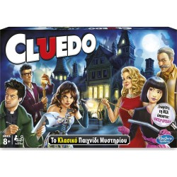 Hasbro Cluedo: The Classic Mystery Game (Νέα Έκδοση)