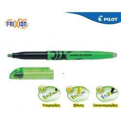 Pilot Μαρκαδόρος  Υπογράμμισης Frixion Light Πράσινος